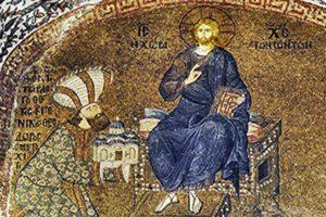 mosaico de la iglesia de San Salvador en chora